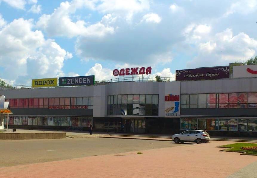 Хоум кредит банк екатеринбург адреса офисов режим